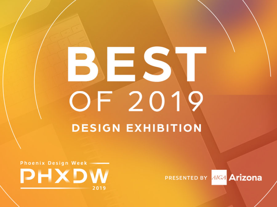 Best of 2019 Design Exhibition – Call for Submissions featured image